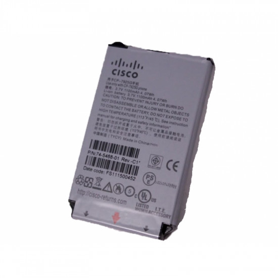 Батарея Cisco CP-BATT-7925G-STD